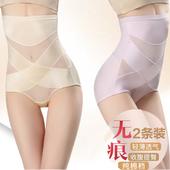 女提臀束腰小肚子蛮腰冬季塑形燃脂薄款 夏天高腰收腹神器翘臀内裤