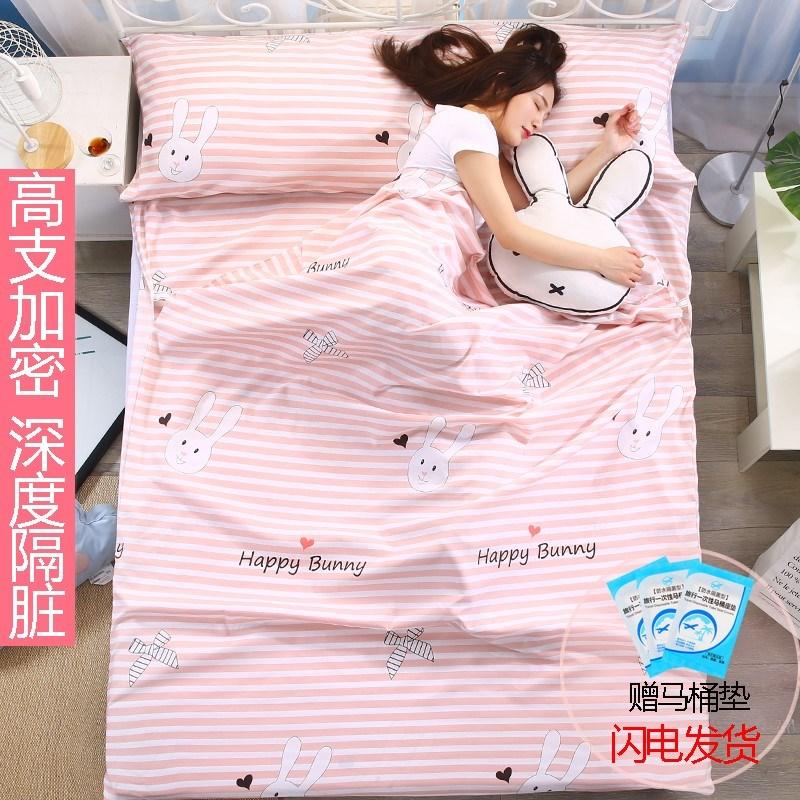 隔脏睡袋夏纯棉睡带便携式秋季双人小号夏款住保暖个性酒店家用超