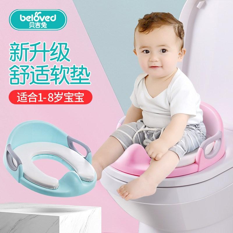 大号婴儿童马桶圈坐便器女宝宝幼儿小孩男孩坐垫便盆盖梯女孩厕所