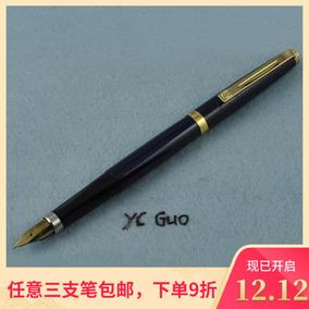 永生500彩漆明尖钢笔 带正姿笔握槽 90年代生产 绿色特价仅8元
