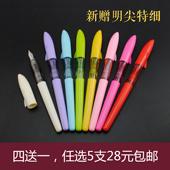 造型新颖可爱 金豪<鲨鱼笔> 最低每支仅5元 正姿学生钢笔 正品