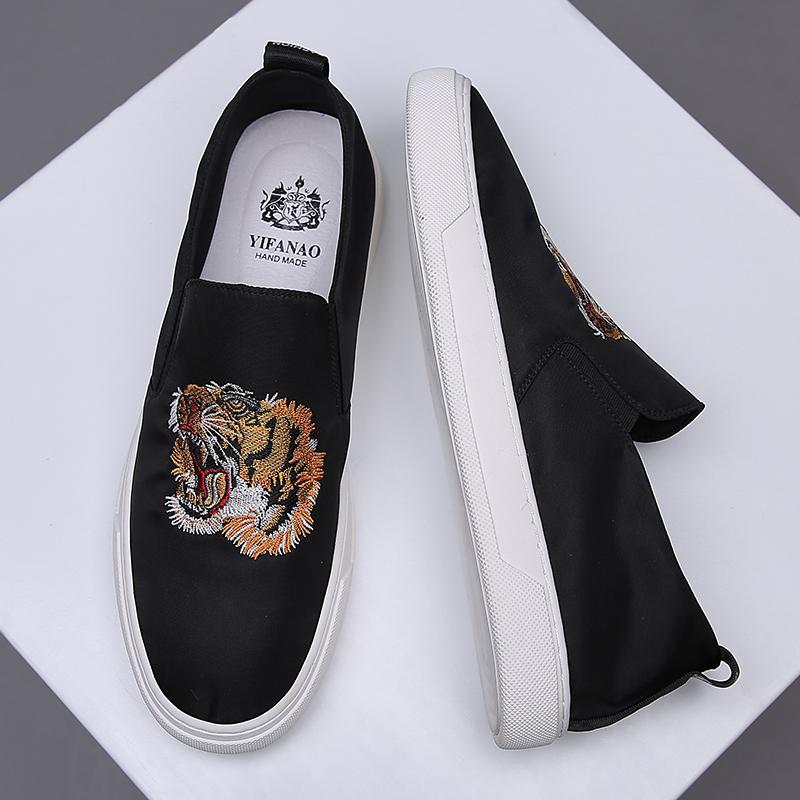 Детская обувь с изображением животных Артикул 566981038982
