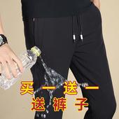 运动裤 小脚裤 长裤 夏季九分裤 修身 潮流春秋季男士 子男韩版 休闲裤图片