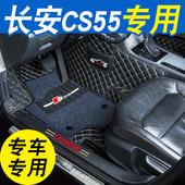 长安cs75cs35cs15汽车脚垫 长安cs55脚垫专用全包围内饰18款图片