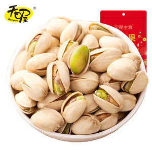 【天喔】开心果128g 休闲零食无漂白干果坚果炒货 淘