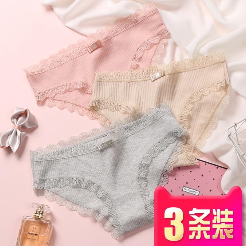 女花边内裤