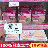 遮瑕COSME大奖日本速购 CANMAKE井田棉花糖粉饼10g保湿图片