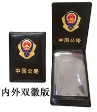 Leather China Highway Leather Routine Work Certificate, Leather Routine Work Certificate, Traffic Routine Work Certificate, Custom Made