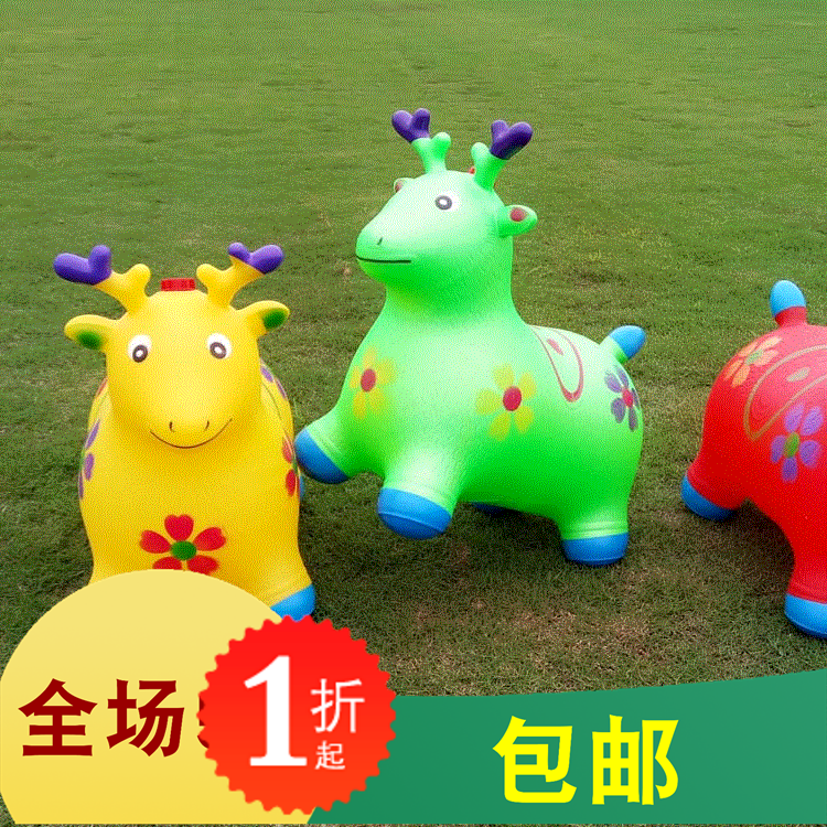 Надувные игрушки Артикул 563902080508