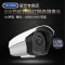tp-link摄像头智能网络远程手机室外高清夜视1080P家用监控器套装