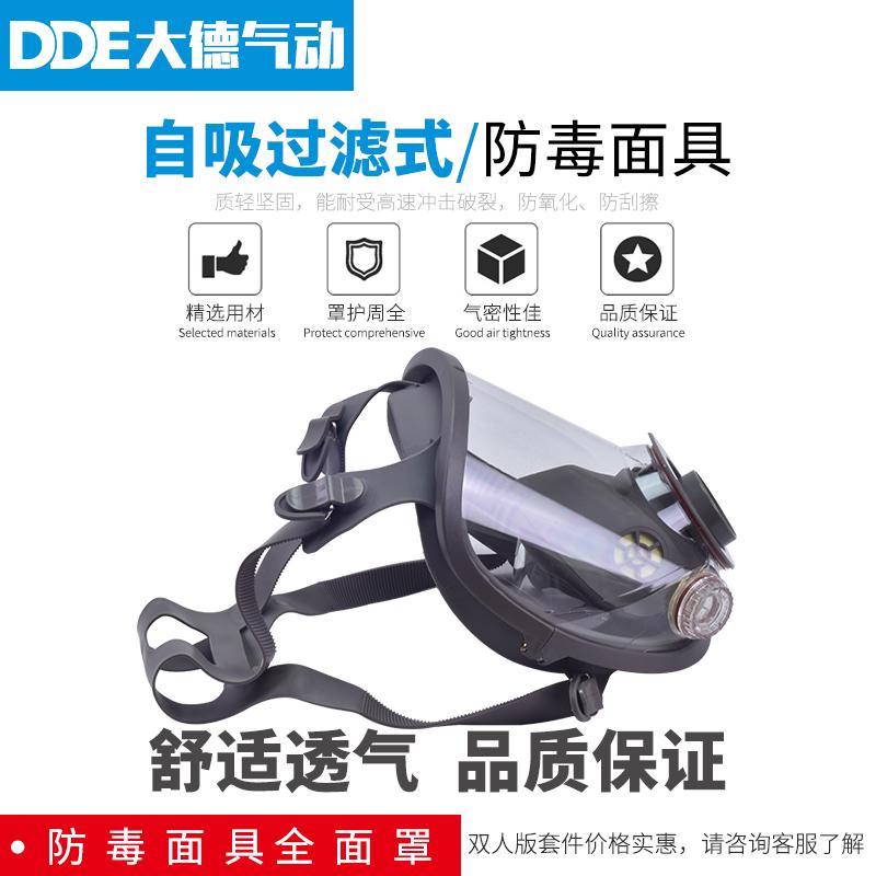 便携式电动送风呼吸器 鼓风机过滤器锂电池电动送风防尘防毒面具