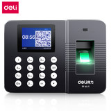 Power 3960C fingerprint smart cloud WiFi connection clocking machine network automatic report off-site attendance check-in to employee finger to work fingerprint puncher