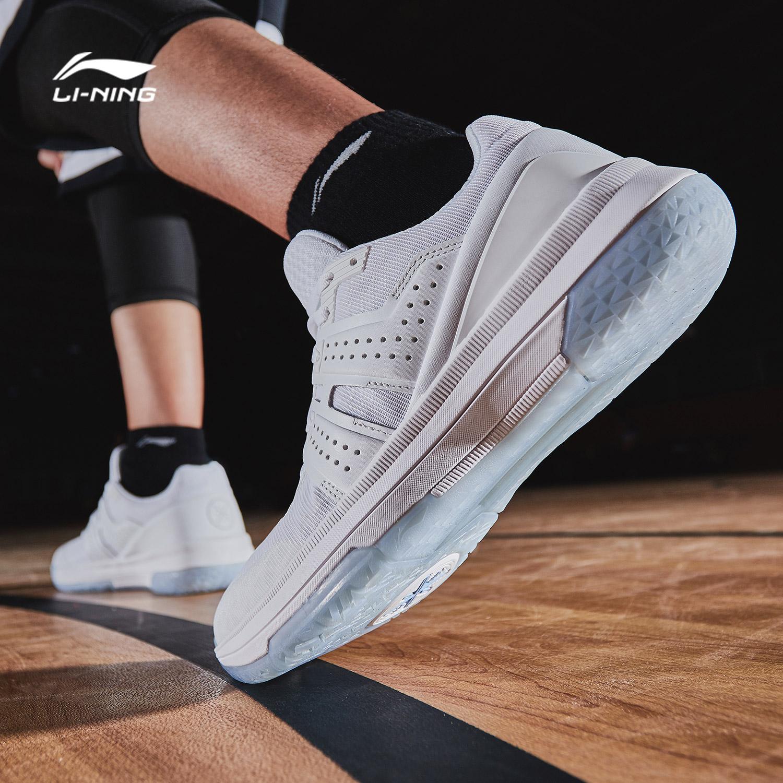 李宁篮球鞋男鞋速雨新品减震防滑支撑包裹男子球鞋春季运动鞋