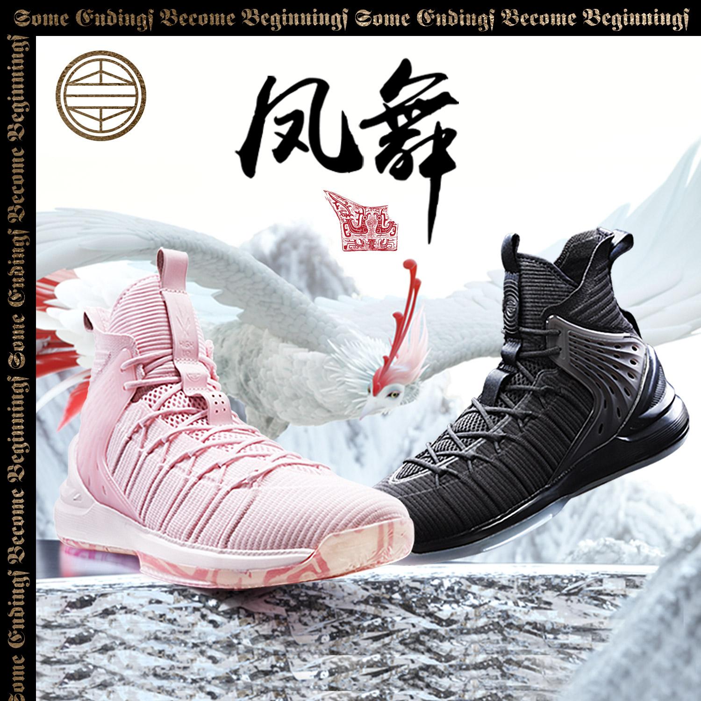 李宁COUNTERFLOW溯X陈鹏纽约时装周走秀系列篮球鞋男子凤舞运动鞋