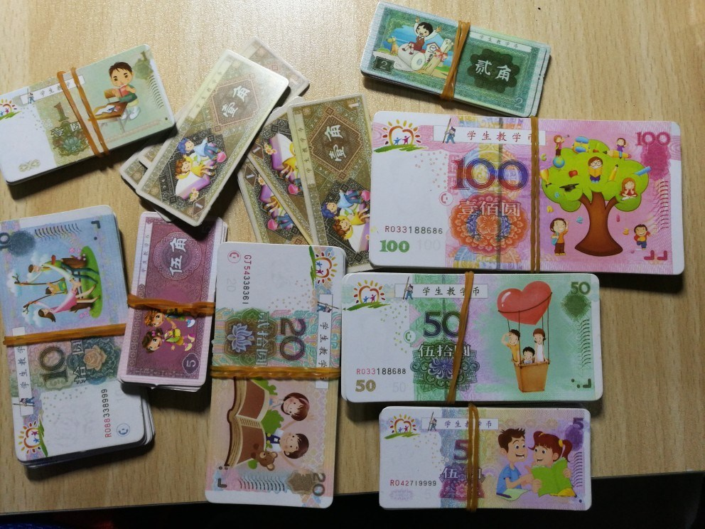 1-100 yuan children's toys props coins teaching with a full set of banknotes simulation banknotes