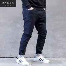 Spring New Type Pu-wash Large Chao-fat Bullets Elastic Fitness, Small Feet Fat, Large Size Men's Jeans and Pants