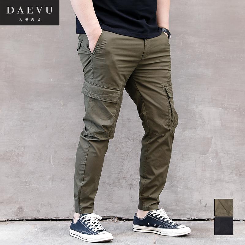 Камуфляжные брюки Артикул 591157304963