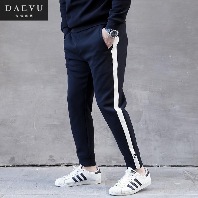 Мужские спортивные брюки Артикул 585501148568