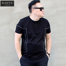 Dashan E Shop Summer New Simple Chaobaozi Super Large Men's Clothes with Fat and Large Size Round Collar Men's Short Sleeve T-shirt