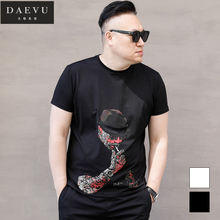 Dayi Wuyu Summer New Head Chao Fatty Big Size Men's Clothes Fat and Large Size Round Collar Men's Short Sleeve T-shirt