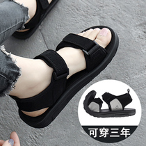 休闲鞋男士板鞋潮流秋季新款韩版小白鞋低帮耐磨慢跑运动鞋Semir