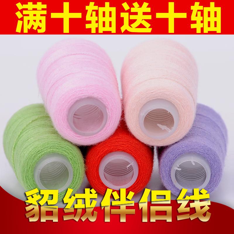精品羊绒毛线