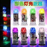 Glowing Cap Ginseng Sublimation Transformer Zunwang Sword Fighter Siro Glasses Children's Toys