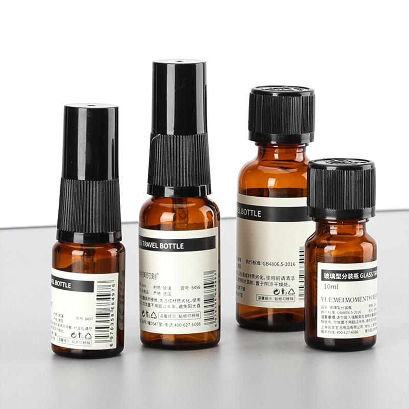 20ml玻璃细雾喷雾瓶化妆品精油分装瓶爽肤水避光小喷瓶空瓶小瓶子