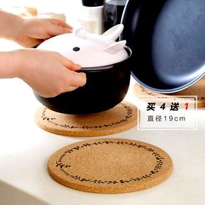厨房欧式软木隔热垫餐桌垫防烫垫砂锅垫盘子碗垫锅垫菜垫子大号