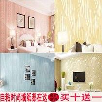 厂家墙纸版本家装工程高端墙壁布样本册本样册壁画图册书直销