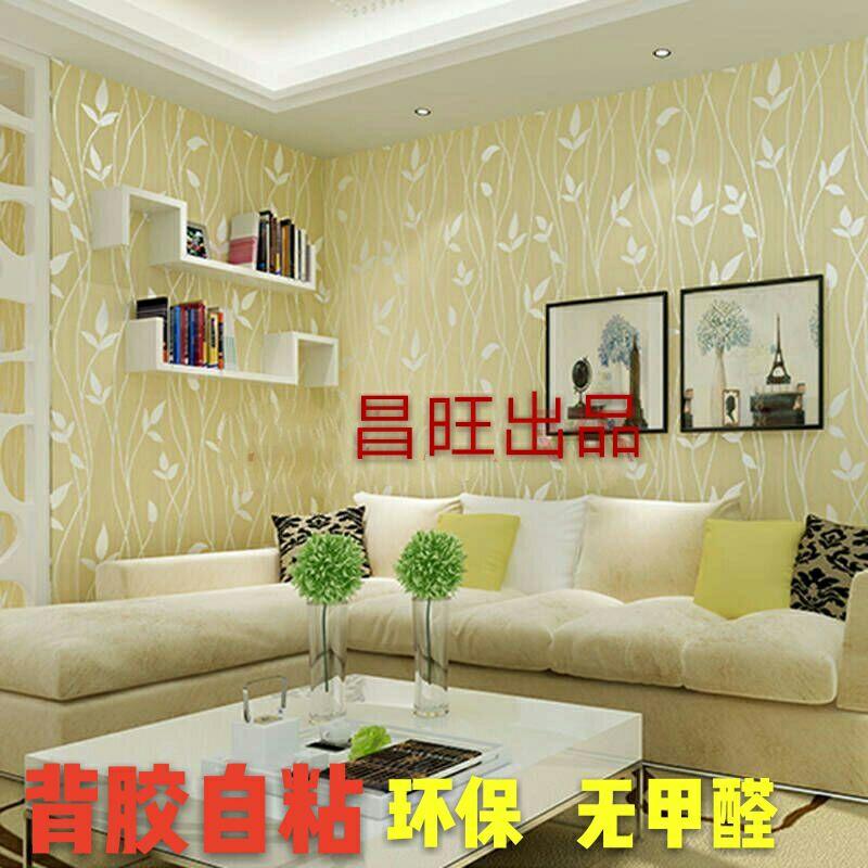 墙纸自粘欧式无纺布墙纸3d立体卧室客厅电视背景墙纸自贴壁纸