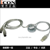 iCON/Aiken MidiPort One-in-one USB-to-MIDI keyboard audio interface cable