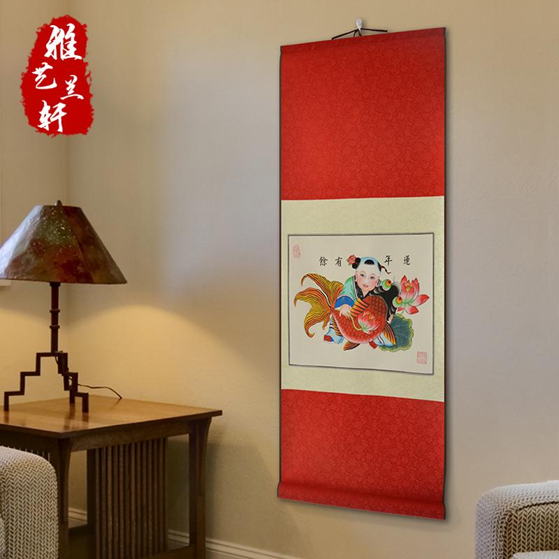 Китайское прикладное искусство Артикул 45469142967
