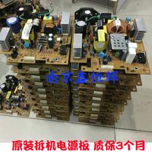 东芝200S电源板 三星4521F电源板 原装 三星2510电源板 拆机 适用