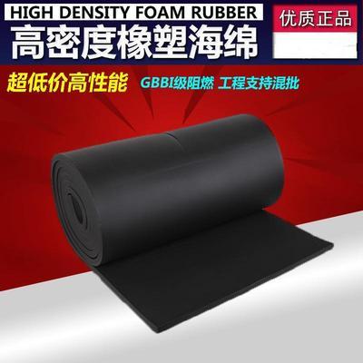 室内保温泡沫壁纸装饰贴纸层自粘隔热板墙面防寒发霉处理装修材料