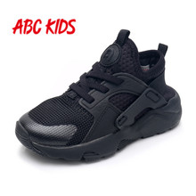 Abc Children's Shoes New Spring 2019 Boys'Antiskid and Retro Sports Running Shoes Y83223328 Y83233326