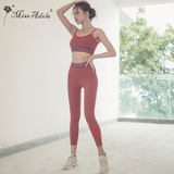 Fashionable colourful Yoga suit women stitching colourful gym sports suit show thin outwear