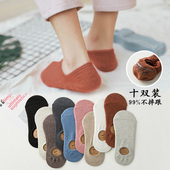 袜子女短袜船袜女纯棉低帮浅口隐形硅胶防滑不掉跟韩版日系春夏季