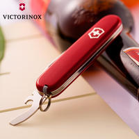 Swiss Army Knife Vickers Saber Original 84MM Classic Red Feather Boxing 0.2303 Multi-function Knife