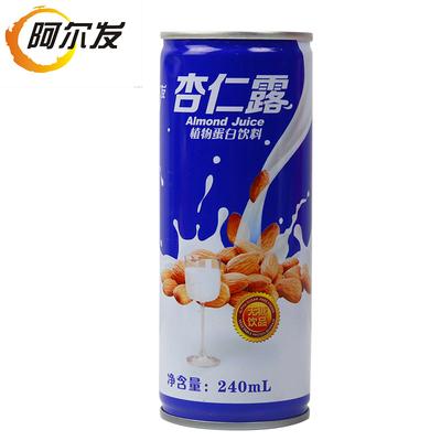 阿尔发无糖杏仁露木糖醇食品糖尿人植物蛋白饮料罐装批发240ml
