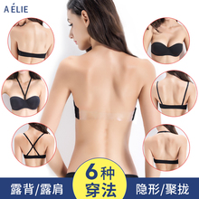 New strapless bra gathered underwear strapless halter slip beauty back summer word shoulder dress invisible bra thin