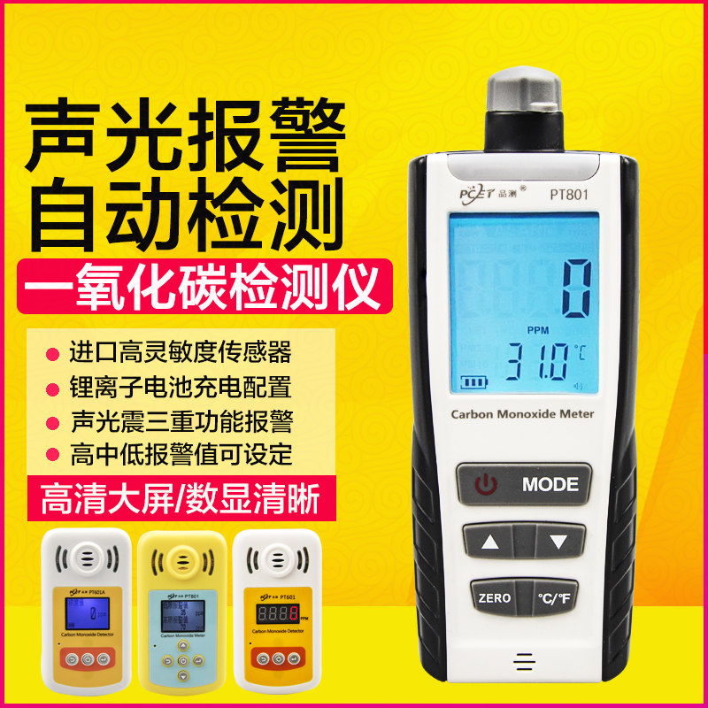 Бытовые сигнализации для обнаружения газа Артикул 563814143704