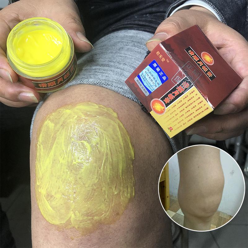 滑膜贴膝盖疼痛神器膝关节积液积水膏半月板修复撕裂贴膏