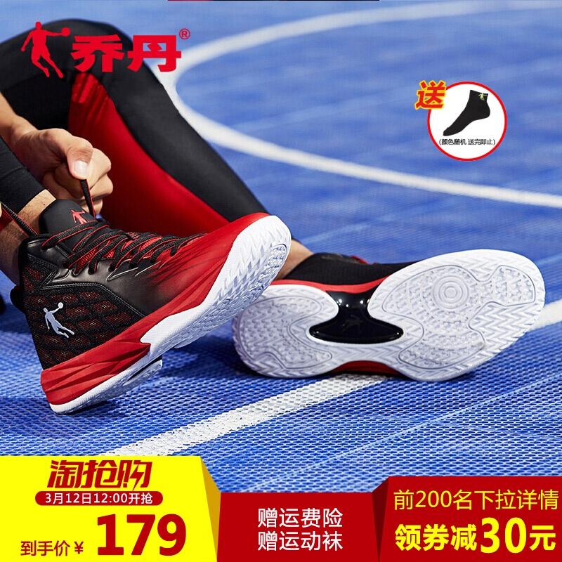乔丹篮球鞋男战靴学生2019春季新款减震耐磨防滑高帮透气运动鞋男