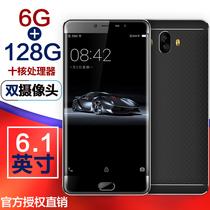 运行大屏智能手机3G4G全网通3天机S2004中兴ZTE原封速发