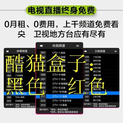 高清播放器3d