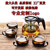 花茶壶功夫茶壶茶杯五件套耐热玻璃茶壶茶具套装企业logo礼品定制
