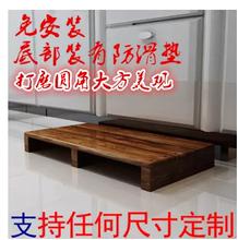 实木脚踏板沙发凳踏脚板脚踏凳晾衣增高阳台增高架浴室垫脚可定制
