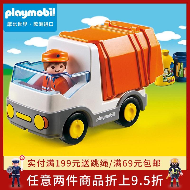 Игрушечные блоки для строительства / Магнитные конструкторы Артикул 575244052680