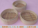 Bamboo steamer steamer without glue bamboo steamer steamer New product deepening steamed bread steamer